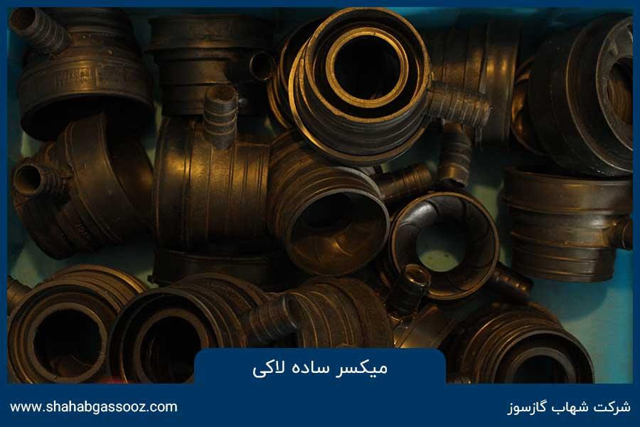 SHAHABGASSOOZ BAFABDEH IMANDOOST CNG PART