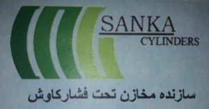 لوگو شرکت سانکا2